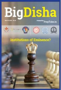 BigDisha Magazine