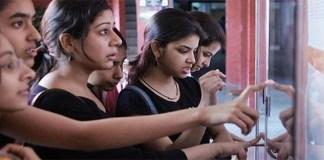 Tamil Nadu Class 12 Results declared