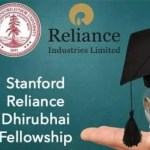 Last two weeks to apply for Stanford Reliance Dhirubhai Fellowship closes this month