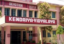 Navodayas, Kendriya Vidyalayas show good performance in JEE Advanced, NEET