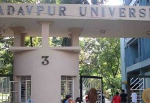 Jadavpur University set to lose out on 'Institution of Eminence' status