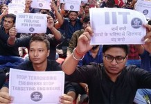 Thousands of engineering students protest against M.Tech fee hike by MHRD