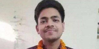 Meet Mayank Singh, India's First Student to Clear Rajasthan Judicial Services Exam at Just 21