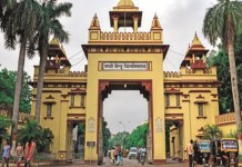 Bhoot Vidya: Banaras Hindu University Offers Six-month Certificate Course on Ghosts