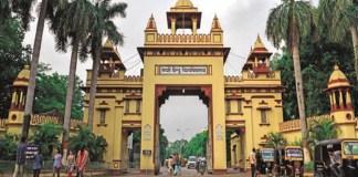 Bhoot Vidya: Banaras Hindu University Offers Six-month Certificate Course on Ghosts