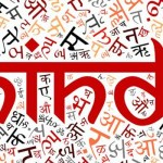 First of Its Kind, Indian Embassy in US Offers Free Hindi Classes to Foreign Students