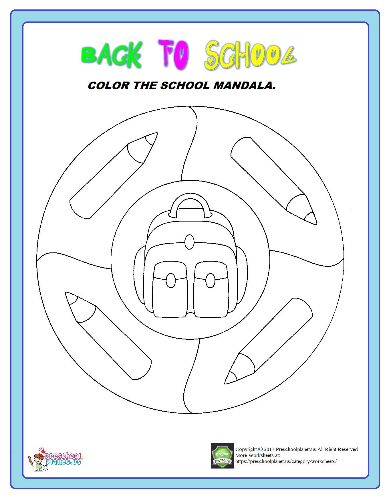 Back To School Mandala Worksheet