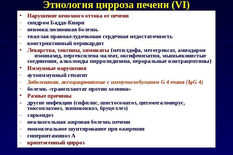konovalov betegség a gerinc és az ízületek)