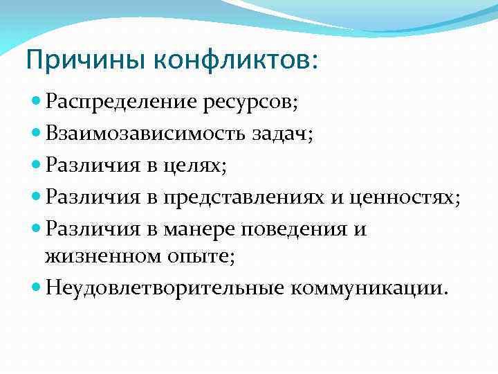 normális elosztási lehetőségek)