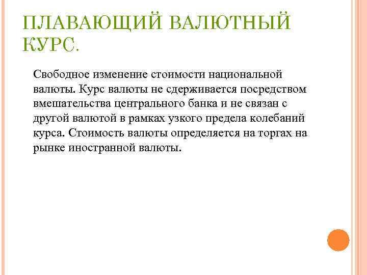 ratingul centrelor de tranzacționare și