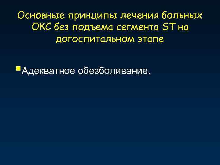 vnoc hipertenzijos gydymas)