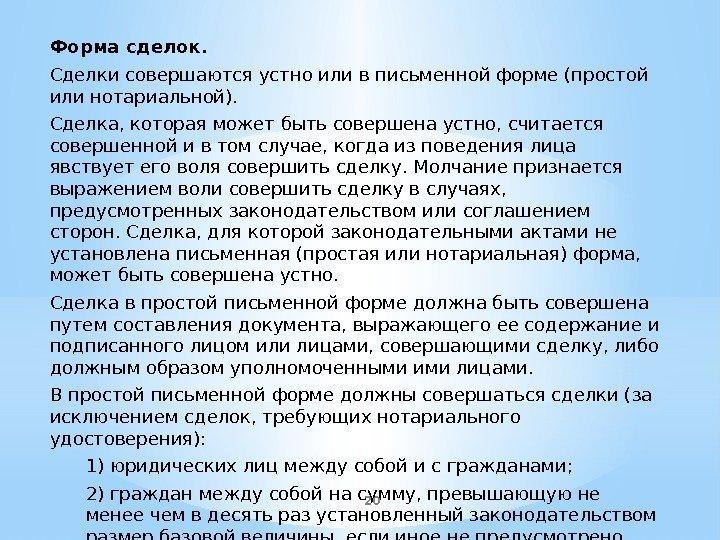 Письмо на почту россии о переадресации корреспонденции образец