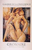 Exposition consacrée à Marcel Gromaire en 1984 par la Galerie de la Présidence