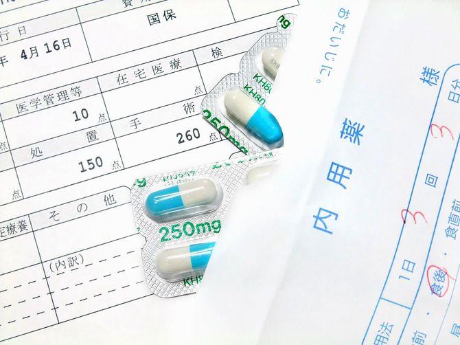 薬と領収書