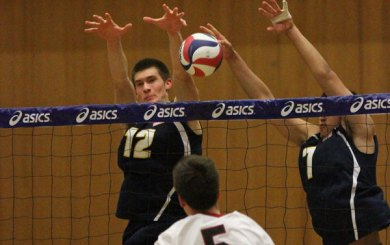 MVB: Gauchos stay hot in sweep of Harvard