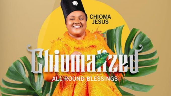 Chioma Jesus – Throne mp3 download