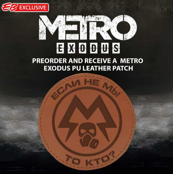 metro_preorderpatch1