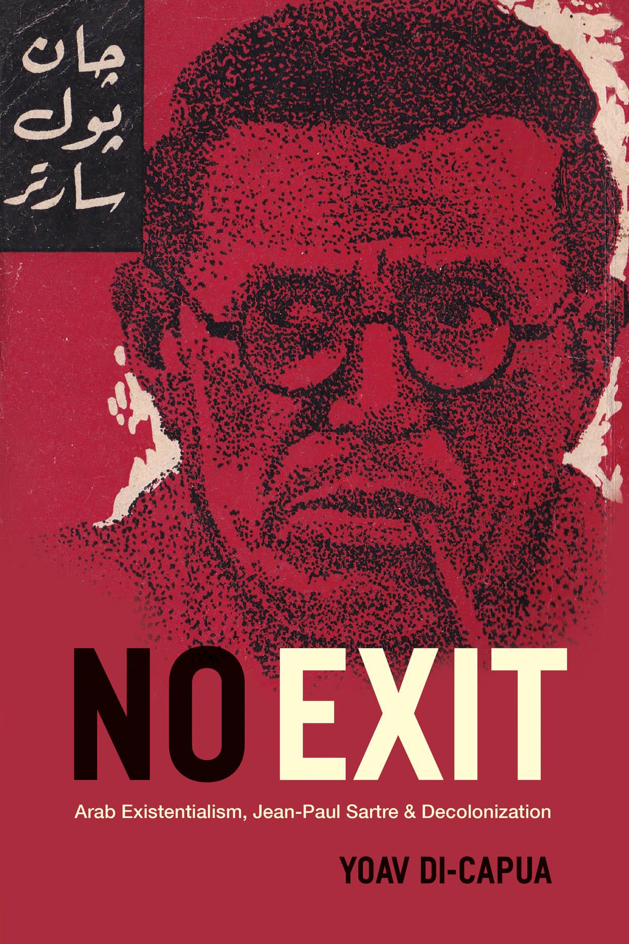 Book cover of No Exit by Yoav Di-Capua.