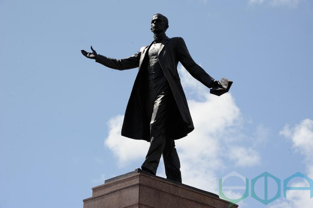 В Уфе открыли памятник Шайхзаде Бабичу