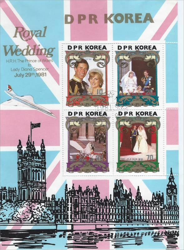 Royal Wedding Souvenir Sheet North Korea