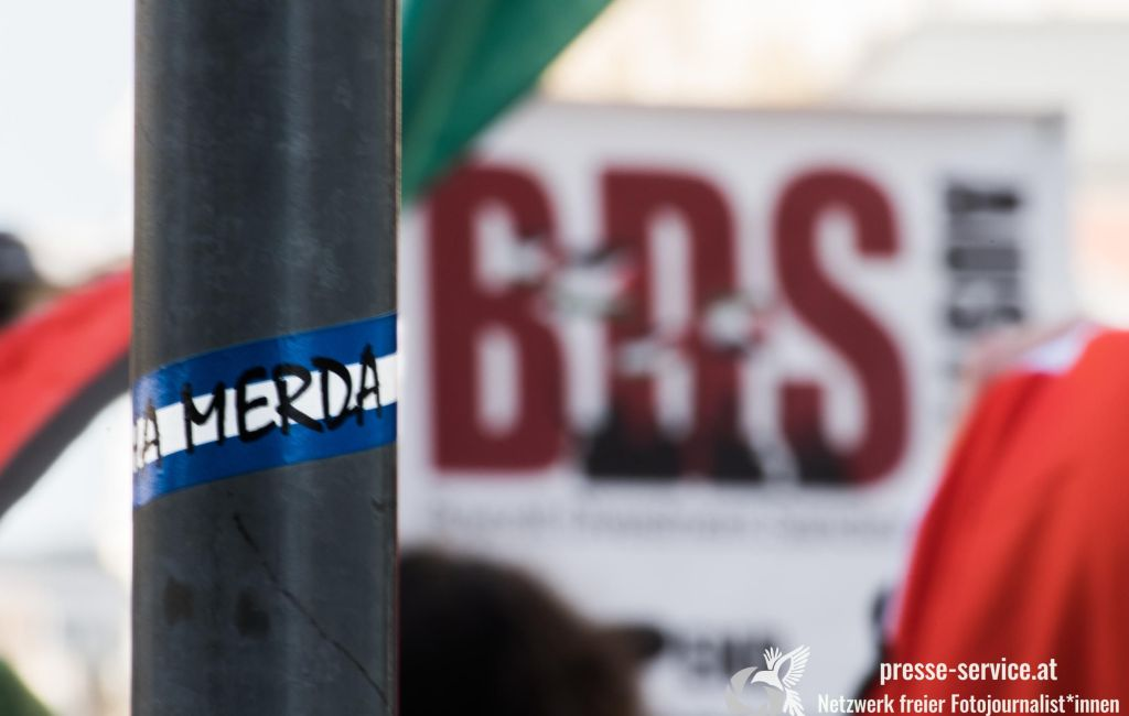 Demonstration von BDS-Austria von der US-Botschaft zur Israelischen Botschaft (23.03.2019)