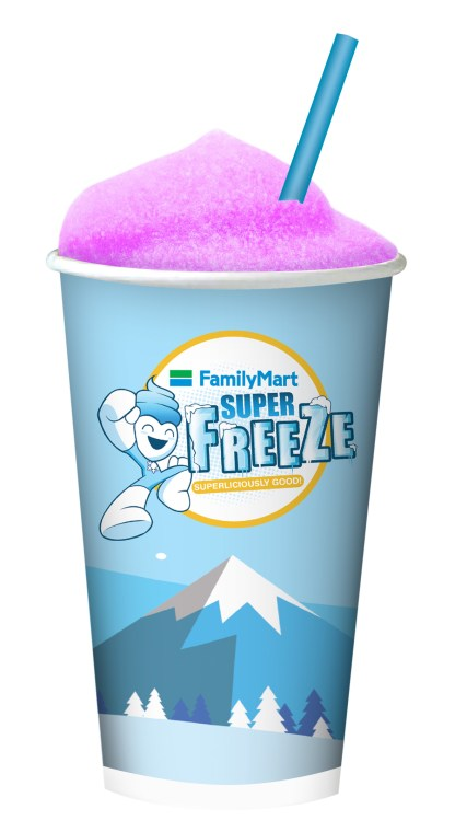 super freeze cup Taro Slush (1)