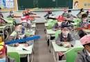 В Китае детям разрешили не носить защитные маски
