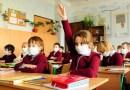 Учителям разрешили не ставить оценок школьникам
