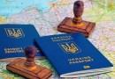 ЕС: решение КСУ может стать основанием для приостановления безвиза