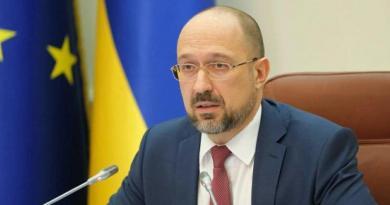 Новый год в Украине: локдаун или карантин?