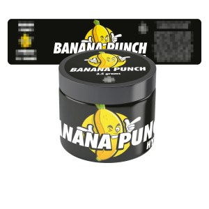 Banana Punch Jar Labels