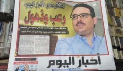 """صحفيو وتقنيو """"أخبار اليوم"""" يعلنون عن استمرار إصدار الجريدة"""