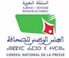 فضائح بطائق الصحافة بالمجلس الوطني والتجاوزات القانونية