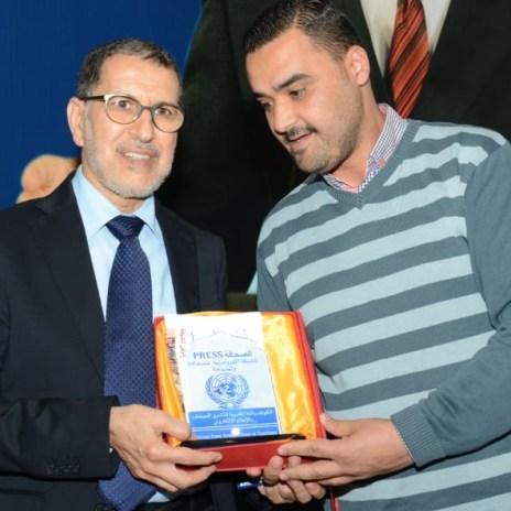 maroc presse ROI DU MAROC MOHAMMED V الشبكة الاوروعربية للصحافة و السياحة الملك محمد السادس المغرب (144)