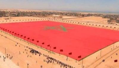 الصحراء المغربية..التوصيات الرئيسية لمجموعة من الخبراء الأمريكيين
