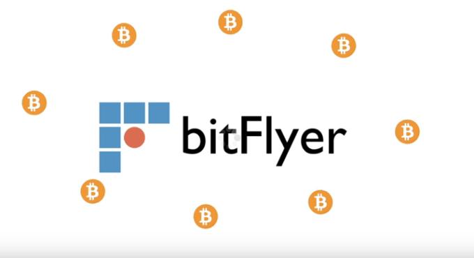 bitflyer