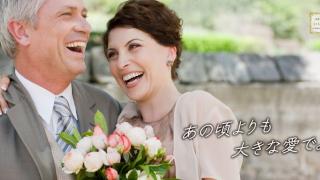 結婚記念日のサプライズに!バウリニューアルを本格リリース – リプロポーズ/エスクリ