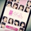 仮想通貨でAKB48メンバー株式を売買するアプリ AiKaBu(アイカブ)銘柄一覧 / 運営会社はAKB運営のAKS社長吉成夏子さんが社長のリイカ