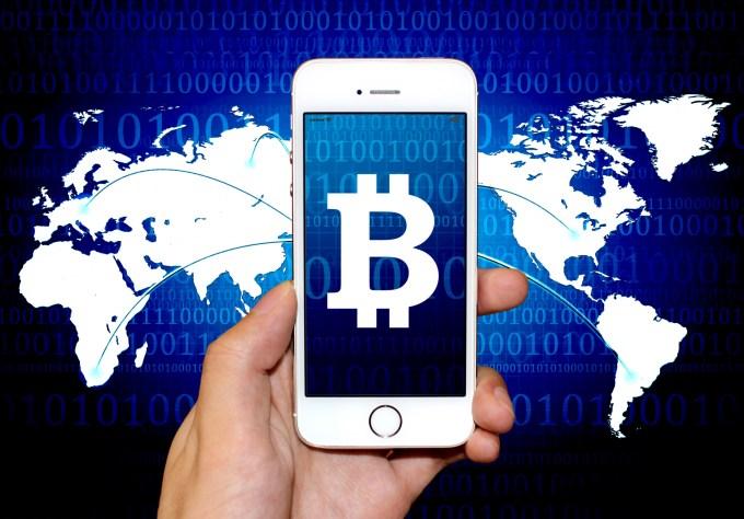 bitcoin-pressplatinum