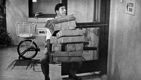 The Errand Boy. Regie: Jerry Lewis