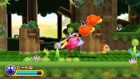 Kirby-Triple-Deluxe-©-2014-Nintendo-(7)