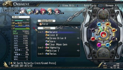 The-Legend-of-Heroes-Trails-of-Cold-Steel-(c)-2016-NIS-America,-XSeed-(1)