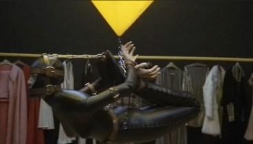 The-Frightened-Woman-(c)-1969,-2008-Shameless-Screen-Entertainment(1)