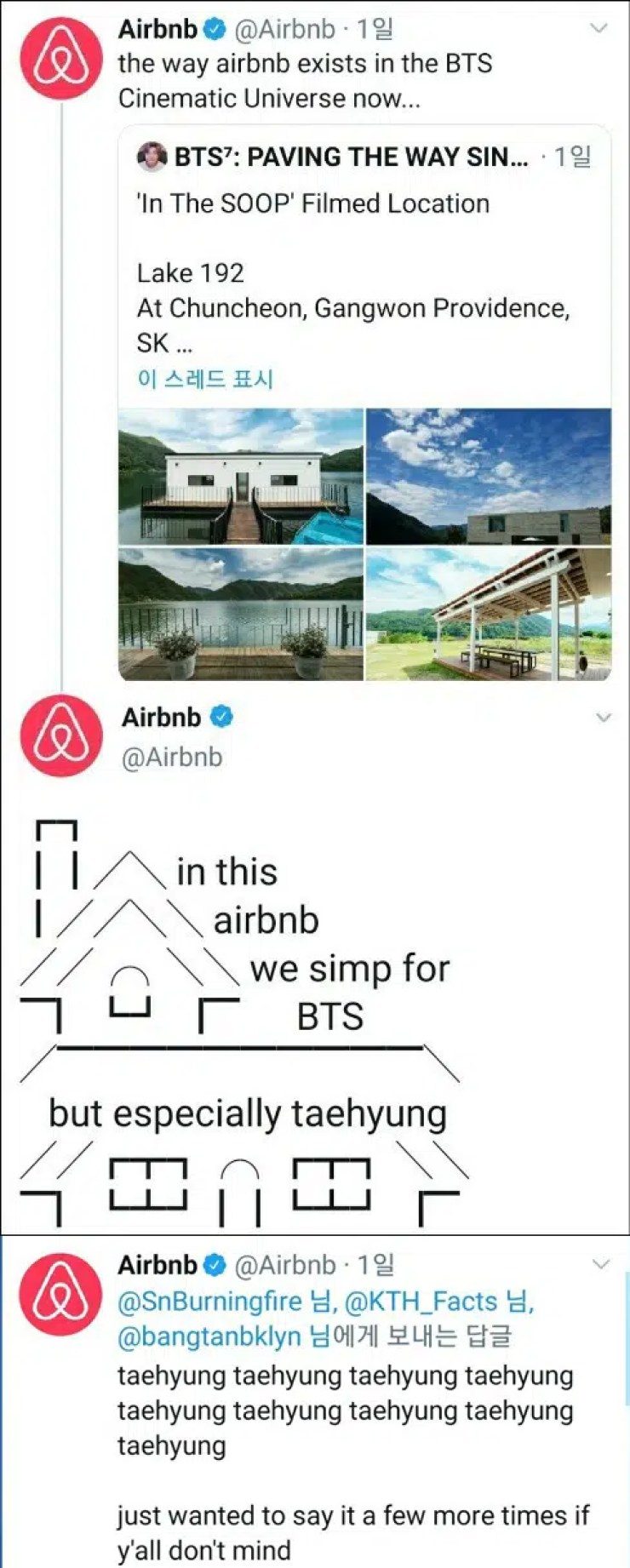 """Especially for Taehyung"" Airbnb, which actively expresses love for BTS V"