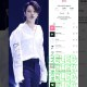"BTS Jimin, his Solo Song ""Filter"" is a hit on TikTok"
