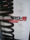 1493540 thum - RS-R TI2000 ダウンサス  取り付け工賃込みにて格安販売 ダウンサス販売和泉市 岸和田市 堺市など