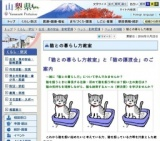1507577 thum - 「猫との暮らし方教室」と「猫の譲渡会」