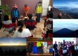 1594527 thum - 富士登山説明会 今年こそは登りたい方注目! 参加無料
