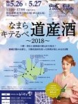 1595617 thum - 訪れたい街「渋谷」の魅力を、外国人目線でナビゲート。タイムアウト東京がガイドマップ『渋谷でしかできない101のこと』(英語版)第9版を発行。