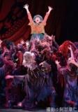 1595685 thum - 劇団四季ファミリーミュージカル『魔法をすてたマジョリン』